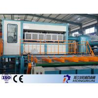 Quality Energy Saving Waste Paper Pulp Making Machine 400-12000 Pieces Per Hour for sale