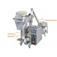 Quality Stainless Steel 25g 50g Sachet Milk Powder Packaging Machine High Speed 5 - 70Bags / Min for sale