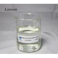 Quality Strong Decolorization 50-55% Water Treatment Agent Paper Production Process for sale