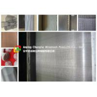 Quality Kitchenware Weave Bbq Wire Mesh , Stainless Steel Woven Wire Cloth 50