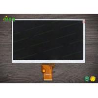 Quality a - Si lcd tft monitor AT070TN93 7.0 inch 164.9×100×7 mm  Outline for sale