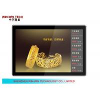Quality Jewelry Store LCD Advertising Dispaly Wall Mount With Content Software for sale