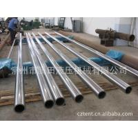 Buy cheap Honed steel pipe for hydraulic cylinder from wholesalers