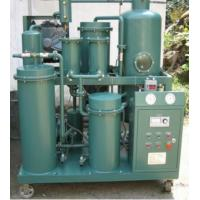 Quality Vacuum Dehydration System For Waste Lube Oil/vacuum Oil Water Separato for sale