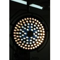 operating theatre lights, surgical light, medical light, surgery light, medical
