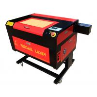 Buy cheap laser wood cutting machine price from wholesalers