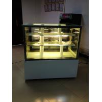 China Dessert Double Glass Door Fridge 1.2 meter , 540W Cake Display Freezer R134a on sale