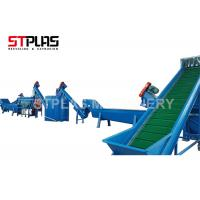 Buy cheap PET Bottle Scrap Crushing Washing Recycling Line , Plastic Waste Washing Plant from wholesalers