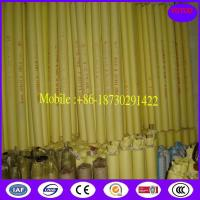 Quality Woven Wire Cloth for sale