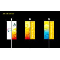 China Waterproof Digital Printing or Digital Heat Ttransfer Printing Custom Outdoor Flags Banner on sale