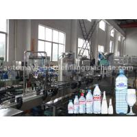 Quality High Stability Liquid Filling Machine , Beverage Bottling Equipment 1100*1050*1800mm for sale