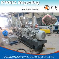 Quality Plastic WPC Compounding Pelletizing Line/Granulator Machine/Production Line for sale