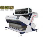 China 12 T/H Grain Color Sorter Machine for sale