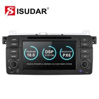 Quality NXP6686 DVD GPS Navigation For BMW for sale