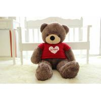 China Large plush teddy bear gifts MobyBaby bear on sale