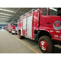 Buy Automatic Aluminum Alloy Roller Door for Emergency Rescue Trucks at wholesale prices