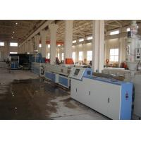 Quality Huge Diameter Hollowness HDPE Pipe Manufacturing Machine Spiral HDPE Pipe Making Machine for sale