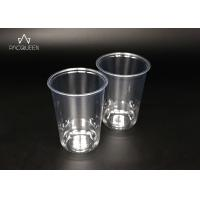 China Customized Individual Disposable Cold Cups , Clear Plastic Drinking Cups on sale