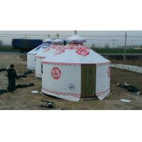 Quality Painted Steel Frame Mongolian Yurt Tent / Round Tent Yurt With Bamboo Structure for sale