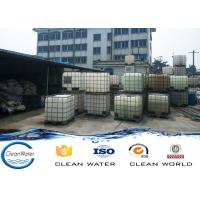 Quality Cleanwater FS-01 Green polymer ferrous sulfate heptahydrate CAS No. 231-753-5 for sale