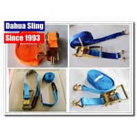 Quality PE Webbing Ratchet Strap Parts Cargo Lashing Straps With Hooks 50mm for sale