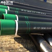 Quality Smooth Surface Oil Well Pipe , Cylinder Shape 6 Inch Well Casing Tube for sale