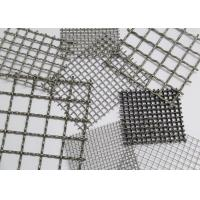 Quality High Strength Woven Wire Mesh Quarry Screen Mesh Wide Application Range for sale