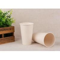 Quality Biodegradable PLA sugarcane pulp fiber bagasse take away Paper Cup coffee cup for sale