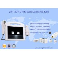 China Portable 3D HIFU Machine Liposonix Body Slimming Facial Lifting Beauty Machine on sale