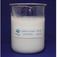 Quality Coating Industrial Lubricant Smoothness Lustrousness Improving High Efficiency for sale