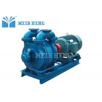 Quality Single Stage Water Ring Vacuum Pump High Capacity Compressor Vacuum Pump for sale