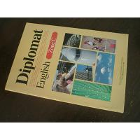 Quality Tourist Geography Magazine Printing Services for sale