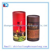 China round cardboard paper tea box on sale