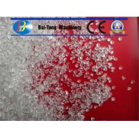 Buy cheap Round Shape Sand Blast Media SS Satin Surface Treatment Glass Bead Abrasive from wholesalers