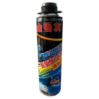 Buy cheap Colourless Polyurethane Foam Cleaner / Pu Foam Remover 600ml Volume from wholesalers