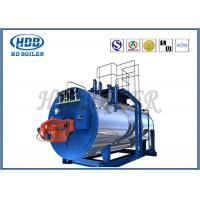 China High Thermal Efficiency Steam Hot Water Boiler Generators With Oil / Gas Fired for sale