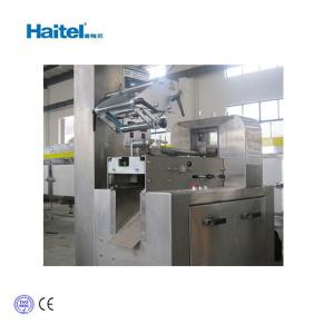 Quality Horizontal 220V 2.5kw Snack Food Packaging Machine for sale