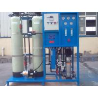 Quality Reverse Osmosis (R. O.) Sea Water Desalination Plant for sale
