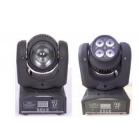 Quality Theatre Using LED Moving Head Light 100Watts 4 in 1 RGBW Double Face Unlimited for sale