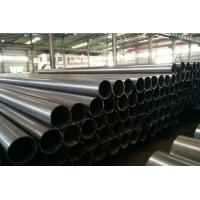 China ASTM A519 Seamless Carbon Steel Pipe , Round Hollow Tube For Hydraulic Industry on sale