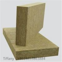 Quality Rockwool Stone wool Floating Floor Board from SHICG alibaba.com for sale