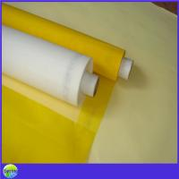 Quality nylon fabric/textile for sale