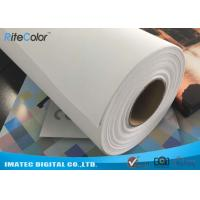 Buy cheap Wide Format Digital Inkjet Cotton Canvas 320gsm / Printable Canvas Roll from wholesalers