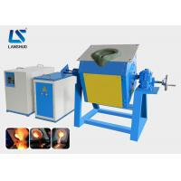 Quality Electric IGBT Steel Melting Induction Furnace Medium Frequency Low Energy Consumption for sale