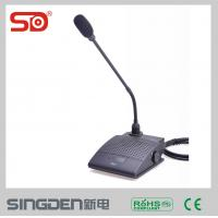 Quality Conference room sound system with recording SM912 SINGDEN for sale