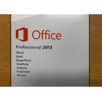 Quality 32/64 Bit Micro Office 2013 Professional Plus Product Key Full Version for sale