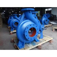 Quality high efficiency centrifugal pump for sale