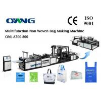Quality CE Certification Ultrasonic Sealing PP Woven Bag / Non Woven Cloth Bag Making Machine for sale