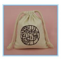 Best advertising gift bag, drawstring cotton bag, OEM orders are welcome wholesale
