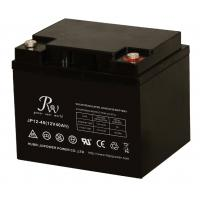 Buy cheap 40AH 12v Sealed Lead Acid Batteries , Solar Wind Energy Storage Battery from wholesalers